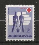 Iugoslavia.1959 Crucea Rosie  SI.832