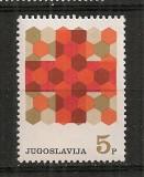Iugoslavia.1968  Crucea Rosie  SI.844