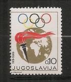 Iugoslavia.1969  Saptamina olimpica  SI.847, Nestampilat