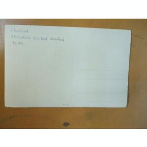 Campina   rafinaria Steaua Romana  carte  postala
