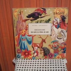 - Y- GREUCEANU / DOI COPII CU PARUL DE AUR - -POVESTI - DISC VINIL LP - Muzica pentru copii