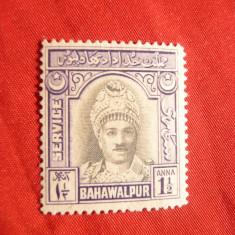 Timbru 1 1/2 ana Bahawalpur- Sultan 1945 ,nestampilat ,fara guma
