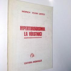 Vademecum de urgente medicale - George Popa - 1981