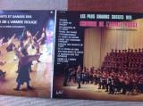 Les Plus Grands Succes Des Choeurs De L Armee Rouge armata rusa corala vinyl lp, VINIL