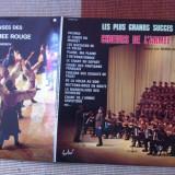 Les Plus Grands Succes Des Choeurs De L Armee Rouge armata rusa corala vinyl lp