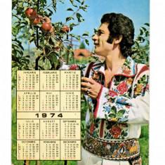 Carte Postala, vedere veche 1974, cu Ion Dolanescu, cantaret muzica populara, Circulata, Printata