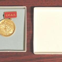 INSIGNA URSS + CUTIE