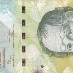 VENEZUELA 50 bolivares 2012 VF!!!