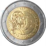 PORTUGALIA moneda 2 euro comemorativa 2010 - UNC