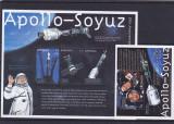 Cosmos ,zbor comun Apollo Soyuz ,Grenada., Nestampilat