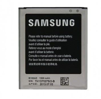 Acumulator Samsung Galaxy Trend Lite Duos S7392, Galaxy Trend Lite B100AE swap