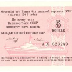 SV * URSS (Rusia)  5  KOPEEK / COPEICI 1985    UNC  ,  bon marfa transport naval