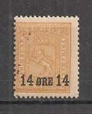 Norvegia.1929 Stema-supr.  SN.204