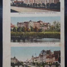 Vedere/Carte postala - Timisoare - Fara spate - Carte Postala Bucovina dupa 1918, Necirculata, Printata