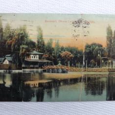 Bucuresci(Monte Carlo) lacul Cismigiu.Circulata.Reducere! - Carte Postala Muntenia 1904-1918, Bucuresti, Printata