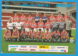 CARTE POSTALA - PSV EINDHOVEN - SEZONUL 1990-1991, CU GICA POPESCU SI ROMARIO