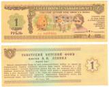 SV * URSS - Belarus  1  RUBLA  1988  <FOND INTRAJUTORARE COPIII SOVIETICI>   UNC