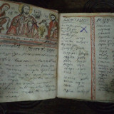 MANUSCRIS ROMANESC MINIAT 1852-1857 - Carte veche