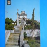 HOPCT 19305  PORTUGALIA LEIRIA -SANCTUARUL DOAMNEI    [ CIRCULATA ]