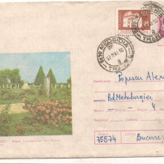 % plic--(intreg postal)-Bucuresti- cod 0315-81, An: 1981
