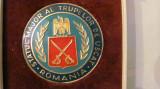 "MMM - Medalie Romania ""Statul Major al Trupelor de Uscat"" bronz emailat"