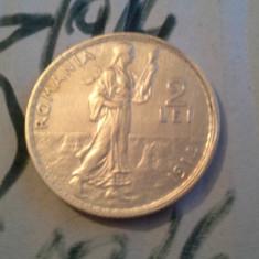 2 LEI 1914 ARGINT /3 SUPERB DE COLECTIE - Moneda Romania