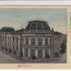 CRAIOVA, LICEUL CAROL I, TCV, EDITURA IONITA M. PLESA, CIRCULATA IUN. 1908 - Carte Postala Oltenia 1904-1918, Printata