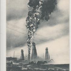 CAMPINA, GURA OCNITI - Carte Postala Muntenia 1904-1918, Necirculata, Printata