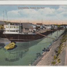 OLTENIA CORABIA VEDERE DIN PORT - Carte Postala Oltenia dupa 1918, Necirculata, Printata