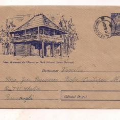 % plic--(intreg postal)-Casa taraneasca din Oltenia de Nord, An: 1981