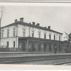CAMPINA, GARA - Carte Postala Muntenia 1904-1918, Necirculata, Printata