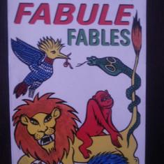 FABULE FABLES -- Ionel Gologan -- 1997, 111 p. - Carte Fabule