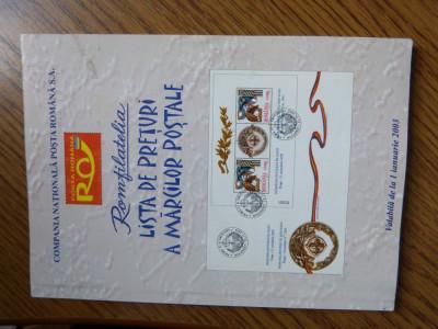 RFL ROMANIA lista de preturi a timbrelor romanesti Romfilatelia 2003 foto