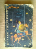 PETRE ISPIRESCU - Prislea cel voinic si merele de aur / ilustr Val.Munteanu 1962