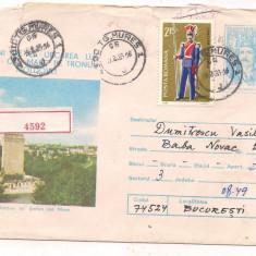 % plic--(intreg postal)- SUCEAVA Statuia lui Stefan cel Mare-RECOMANDAT, An: 1962