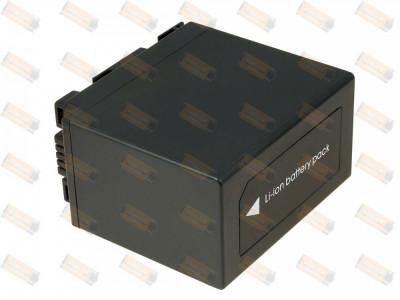 Acumulator compatibil Panasonic AG-DVX100 5400mAh foto