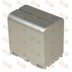 Acumulator compatibil JVC model BN-V428U - Baterie Camera Video