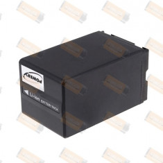 Acumulator compatibil Panasonic NV-GS17EF-S