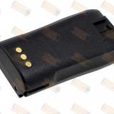 Acumulator compatibil Motorola model NNTN4851A