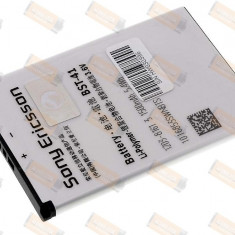 Acumulator original Sony-Ericsson Xperia X10 Silber