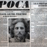 Colecţiile revistelor Epoca şi Acum (colecţia integrală 1990 - 1991)