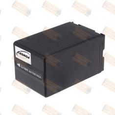 Acumulator compatibil Panasonic SDR-H20
