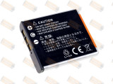 Acumulator compatibil Sony DSC-W100, Dedicat