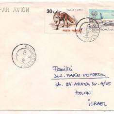 %plic scrisoare-Par avion, An: 1990