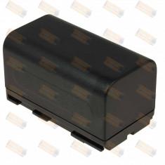 Acumulator compatibil Canon XL2 4600mAh - Baterie Camera Video