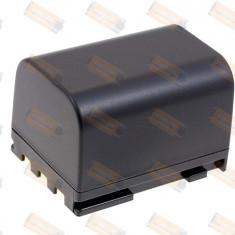 Acumulator compatibil Canon MVX300 - Baterie Camera Video