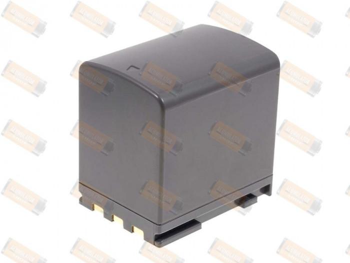 Acumulator compatibil Canon HV20 2400mAh