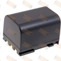 Acumulator compatibil Canon MD101 - Baterie Camera Video