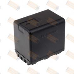 Acumulator compatibil Panasonic SDR-S70