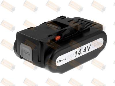 Acumulator compatibil Panasonic model EY9L40 foto